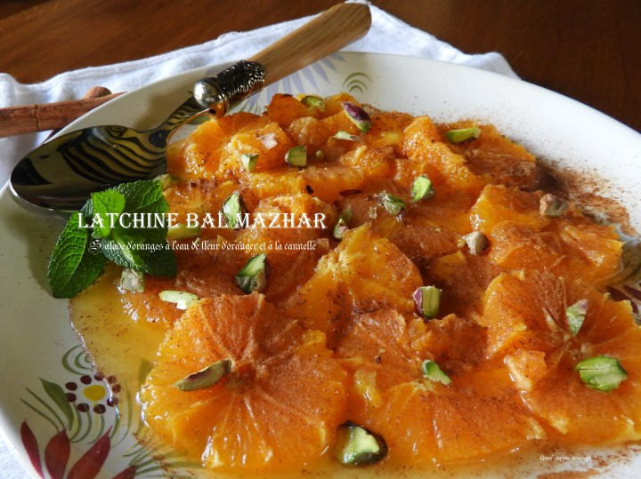 Latchine bal mazhar, salade d'oranges à l'eau de fleur d'oranger et à lacannelle